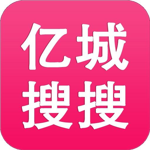 亿城搜搜下载图片v图片视频攻略_iPhone5生qq搞笑视频图片