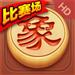 中国象棋HD•博雅-精品单机残局联网比赛的策略休闲游戏
