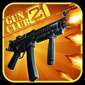 枪支俱乐部 GUN CLUB 2 - Best in Virtual Weaponry