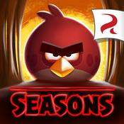 愤怒的小鸟季节版 Angry Birds Seasons