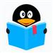 QQ阅读-拥有海量原著小说的电子书阅读器