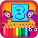 EduPaint-针对儿童的免费填色书籍和涂色游戏
