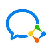 【应用】企业微信:工作效率提高or工作压力更大?