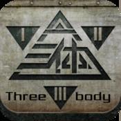 【有声】三体三部曲合集-首部有声科幻小说,用