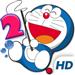 机器猫钓鱼 2 HD