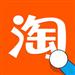 淘宝 - Taobao for iPhone 随时随地,想淘就淘