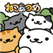 猫咪后院 Neko Atsume: Kitty Collector