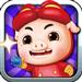 猪猪侠之百变联盟-官方正版免费消除游戏
