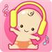 胎教音乐宝宝听听 - 女性怀孕期提醒孕妈备孕育育儿必备手机客户端工具