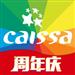 凯撒旅游Caissa-您全方位的旅游服务专家!