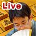 Shogi Live
