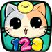 宝贝学数字加法游戏-幼儿园宝宝数数学习必备免费软件