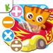 竞速算数家-儿童加减法乘除幼儿园小学数学学习有趣的赛车早教游戏(免费版)