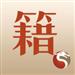 中医古籍-中医在线必读经典书籍书城