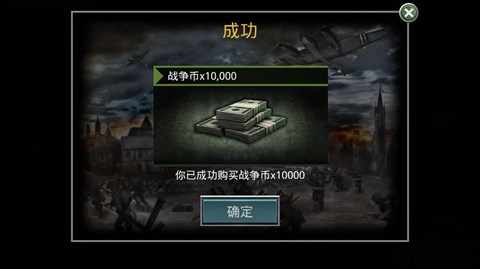 frontline commando d day latest version mod apk