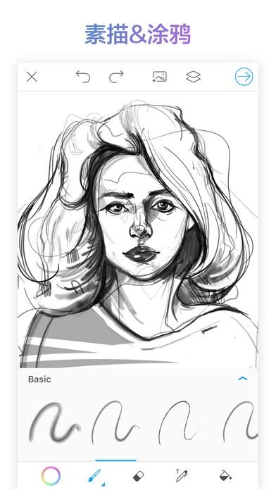 picsart怎么做手绘头像