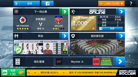 Dream League Soccer 2019 Hack Download Free Without Jailbreak Panda Helper